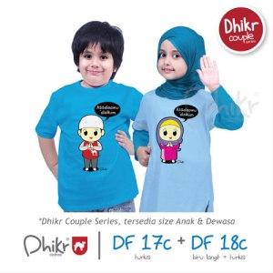 d-df17c-df18c