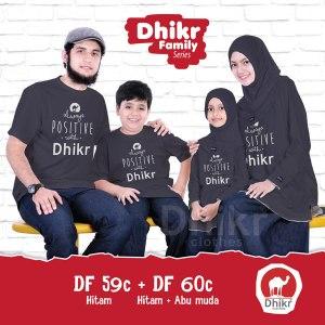 d-df59c-df60c