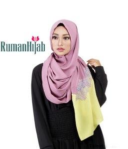 rh-shafwa-ungumuda